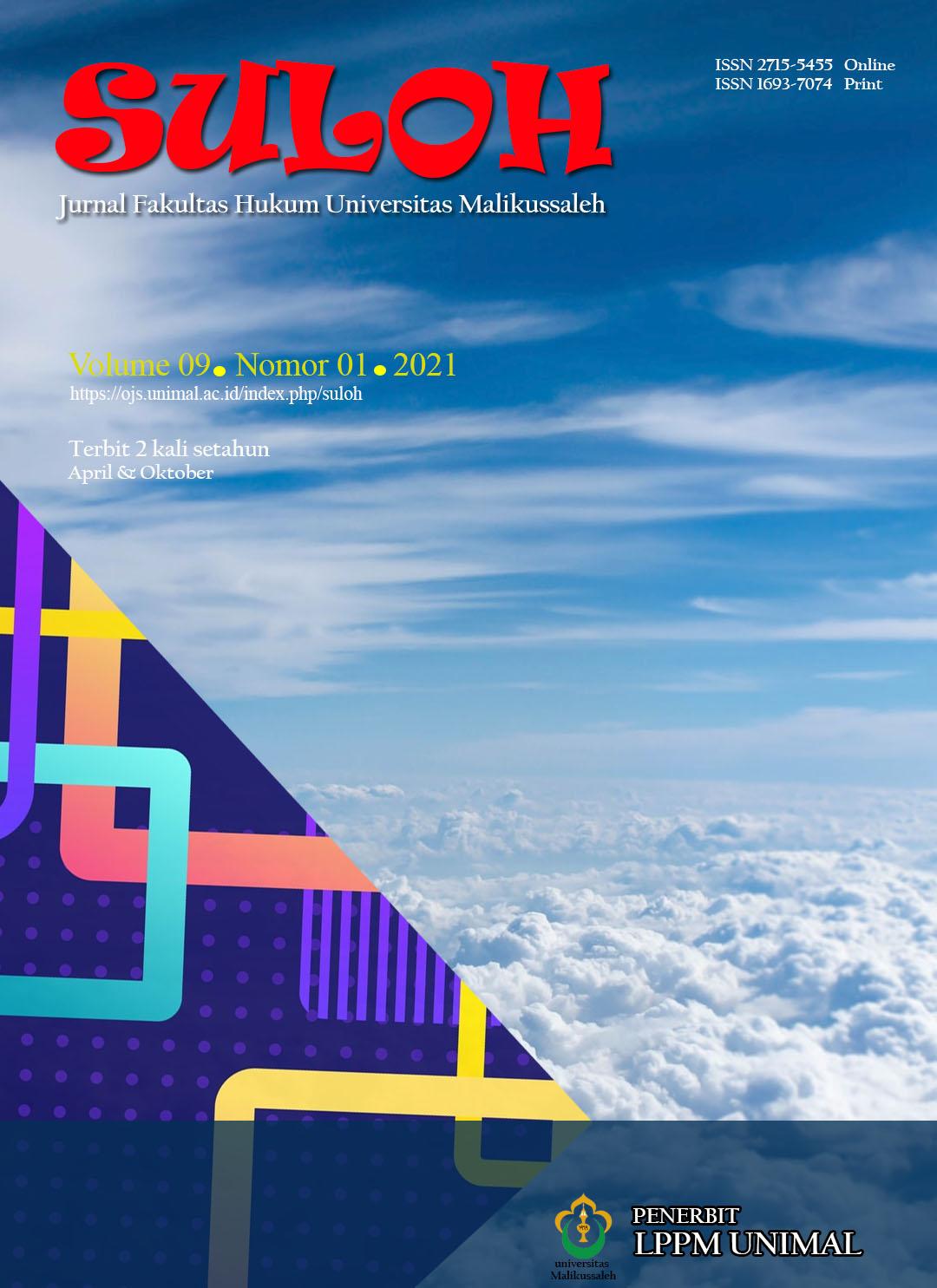 Suloh: Jurnal Fakultas Hukum Universitas Malikussaleh